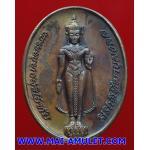 พระพุทธสุริโยทัยฯ หลัง สก. ปี 2534 เนื้อทองแดง พร้อมกล่องสวยครับ (360)