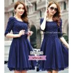 BD8328blue : 3XL