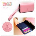 Dayline phone case - Cotton Pink
