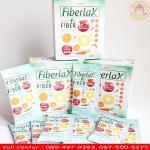 Fiberlax ไฟเบอร์แล็กซ์ แบบ 6 กล่อง