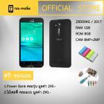 "ASUS Zenfone Go 5"" ZB500KG (Black)"