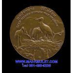 เหรียญที่ระลึก ประจำจังหวัด ปทุมธานี เนื้อทองแดง ขนาด 4 ซม. กรมธนารักษ์ จัดสร้าง สวยครับ