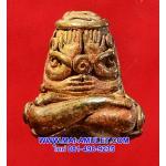 พระปิดตา มหาลาภยันต์ยุ่ง เนื้อทองแดง (อุดผงพุทธคุณมวลสารจิตรลดาและพระเกสา) สมเด็จพระสังฆราช วัดบวร ปี 44 พร้อมกล่องครับ (ม)