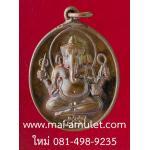 เหรียญพระพิฆเนศวร์ เนื้อทองแดง ครบรอบ 55 ปี คณะจิตรกรรม มหาวิทยาลัยศิลปากร ปี 2540 พร้อมกล่องครับ (H)
