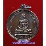 เหรียญกลม สมเด็จพระสังฆราช (สุก ไก่เถื่อน) หลวงปู่โต๊ะปลุกเสก วัดพลับ ปี 2516 ในหลวงเสด็จพระราชดำเนิน พร้อมกล่องครับ (303)