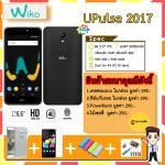 Wiko UPulse 2017 สี Black