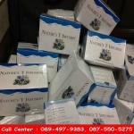 เนเจอร์ที Nature Tea ชาสมุนไพร ล้างลำไส้ ดีท็อกซ์ แบบ 12 กล่อง