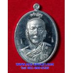 เหรียญเจริญพรบน หลวงพ่อสืบ วัดสิงห์ นครปฐม หลังยันต์ตรีนิสิงเห เนื้อตะกั่ว(แจกในวันปลุกเสก) ปี 57 พร้อมกล่องครับ (A)
