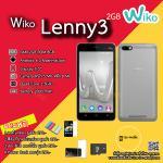 Wiko Lenny 3 2016 Metal RAM2GB 8GB (Silver)