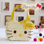 กระเป๋าถือ Hello Kitty (เหลือง)