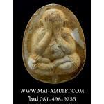 ..โค้ด 942 ตะกรุดทองคำ.. พระปิดตา เนื้อผงเกสร แช่น้ำมนต์ ๑๐๐ ปี สมเด็จพระสังฆราชฯ วัดบวรฯ ปี 2556 พร้อมกล่องผ้าไหมสวยครับ