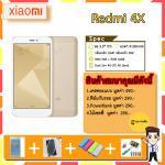 Xiaomi Redmi 4X 2017 5.0.(RAM3GB+ROM32GB) GOLD