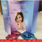 Cher Chom 360 แบบ 1 กล่อง