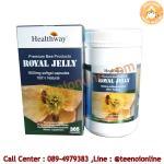นมผึ้ง Healthway Royal Jelly 1600 mg แบบ 1 กล่อง