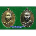 ..โค้ด ๑๓ ชุดรองประธาน..เหรียญเจริญพร 2 เหรียญ หลวงพ่อสืบ วัดสิงห์ นครปฐม เนื้อนวโลหะ ปี 57 พร้อมกล่องครับ