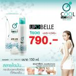 Donut Cool Lipo Belle Spray, จำนวน 1 ขวด