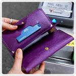 Pass Wallet - Violet