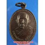เหรียญหลวงพ่อรอด วัดโคกสำราญ รุ่นพิเศษ จ. ขอนแก่น (398)