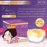 Chai Lai Night Cream