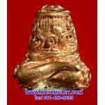 พระปิดตา มหาลาภยันต์ยุ่ง เนื้อทองแดง (อุดผงพุทธคุณมวลสารจิตรลดาและพระเกสา) สมเด็จพระสังฆราช วัดบวร ปี 44 พร้อมกล่องครับ (ข)