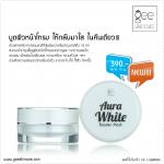 Aura White Booster Mask (15g.)