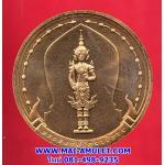 เหรียญพระสยามเทวาธิราช ยันต์อริยสัจจ์โสฬสมงคล เนื้อทองแดง ขนาด 3 ซม. พิธีพุทธาภิเษก วัดพระแก้ว พร้อมตลับเดิมครับ(184)