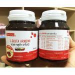 L-Gluta Armoni แอลกลูต้า อาโมนิ แบบ 2 กระปุก