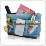 Inner Bag Pouch - Mint