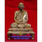 ..โค้ด ๖๔ นวโลหะ..พระบูชา คชวัตร หน้าตัก 4 นิ้ว ครบ 90 พรรษา สมเด็จญาณสังวร สมเด็จพระสังฆราช วัดบวร ปี 2546 พร้อมกล่องครับ