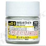 UG01 GUNDAM COLOR White