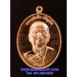 ..โค้ด ๓๔๐..เหรียญเจริญพรล่าง หลวงพ่อสืบ วัดสิงห์ นครปฐม หลังยันต์ตรีนิสิงเห เนื้อทองแดง ปี 57 พร้อมกล่องครับ..U..
