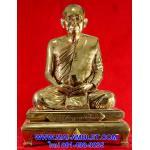 ..โค้ด ๒๙๙ นวโลหะ..พระบูชา คชวัตร หน้าตัก 5.9 นิ้ว ครบ 90 พรรษา สมเด็จญาณสังวร สมเด็จพระสังฆราช วัดบวร ปี 2546 พร้อมกล่องครับ