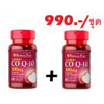 โปรโมชั่น Puritan's Pride Co Q10 100 mg. 2 กระปุกเพียง 990 บ.ส่งฟรี ems