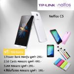 TP-Link Neffos C5 (2016) จอ5นิ้ว RAM2GB ความจำ16GB 2ซิม4G (White)
