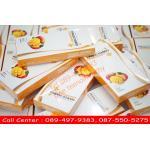 Mango Mango Plus แมงโก้ แมงโก้ พลัส แบบ 6 กล่อง