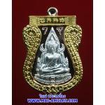 .โค้ด ๔๑... พระพุทธชินราช รุ่นเจ้าสัวสยาม ตำหรับหลวงปู่บุญ วัดกลางบางแก้ว นครปฐม เนื้อนวะ หน้าเงิน ซุ้มทองคำ พร้อมกล่องสวยครับ