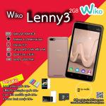 Wiko Lenny 3 2016 Metal RAM2GB 8GB (Rose Gold)