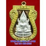 .โค้ด ๑๔๕... พระพุทธชินราช รุ่นเจ้าสัวสยาม ตำหรับหลวงปู่บุญ วัดกลางบางแก้ว นครปฐม เนื้อนวะ หน้าเงิน ซุ้มทองคำ พร้อมกล่องสวยครับ
