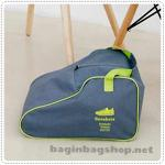 Outdoor Shoes Bag - Grey