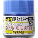 UG14 GUNDAM COLOR Light Blue