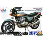 TA14006 Honda CB750F Kit - CF406 1/12