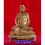 ..โค้ด ๓๔๗ สัตตโลหะ..พระบูชา คชวัตร หน้าตัก 5.9 นิ้ว ครบ 90 พรรษา สมเด็จญาณสังวร สมเด็จพระสังฆราช วัดบวร ปี 2546 พร้อมกล่องครับ