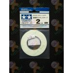 TA87177 Masking Tape for Curves 2mm