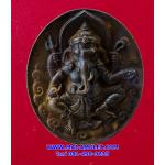 ..รุ่นแรก..พระพิฆเนศวร์ เนื้อทองแดง กรมศิลปากร ปี 2540 สวยครับ(ก)