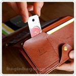 Pass Wallet - Brown