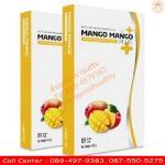 Mango Mango Plus แมงโก้ แมงโก้ พลัส แบบ 2 กล่อง