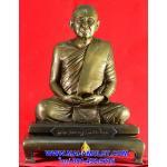 ..โค้ด ๑๕๕ ทองเหลือง..พระบูชา คชวัตร หน้าตัก 5.9 นิ้ว  ครบ 90 พรรษา  สมเด็จญาณสังวร สมเด็จพระสังฆราช  วัดบวร  ปี 2546 พร้อมกล่องครับ