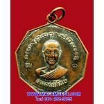 เหรียญอาจารย์ลักษณ์ หลังอาจารย์กลึง รุ่น ๑ ปี 2518 ไม่ทราบวัดครับ (520)