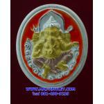 ..สำหรับคนเกิดวันพฤหัสบดี..พระพิฆเนศวร์..ชุบสามกษัตริย์ ลงยาสีส้ม กรมศิลปากร ปี 2547 (ฝ)..U..