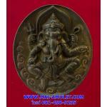 ..รุ่นแรก..พระพิฆเนศวร์ เนื้อทองแดง กรมศิลปากร ปี 2540 สวยครับ(ง)